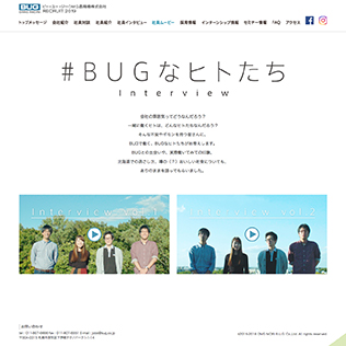 bug_movie_00